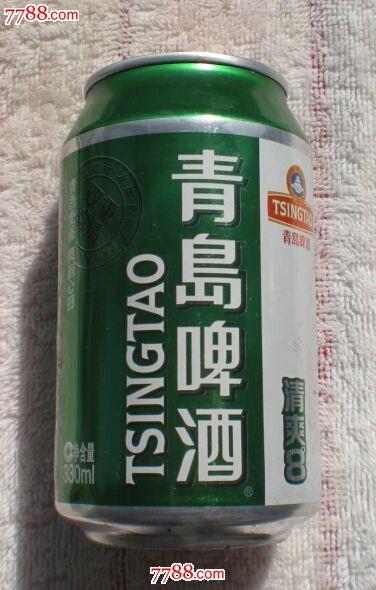青岛淡爽8度啤酒易拉罐-330ml