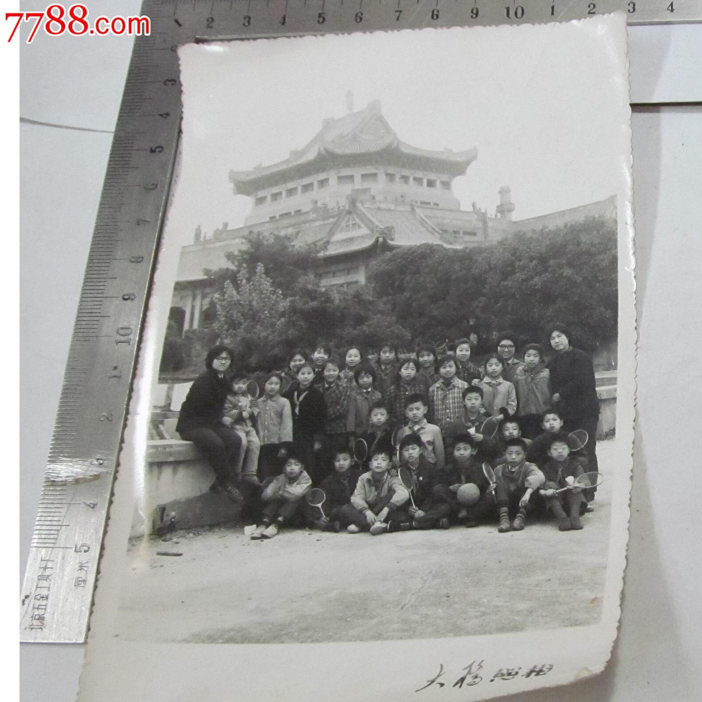老照片:1979年国棉一厂全体小学五一班小学师同升子弟v全体图片