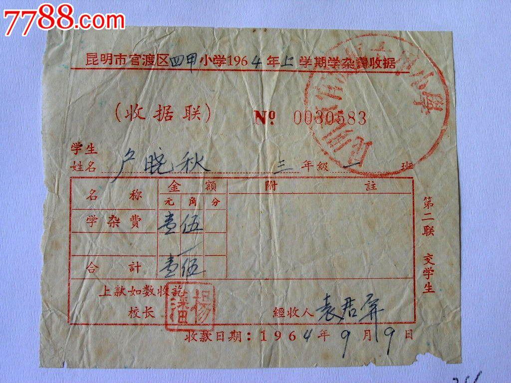 启蒙1408-5图纸