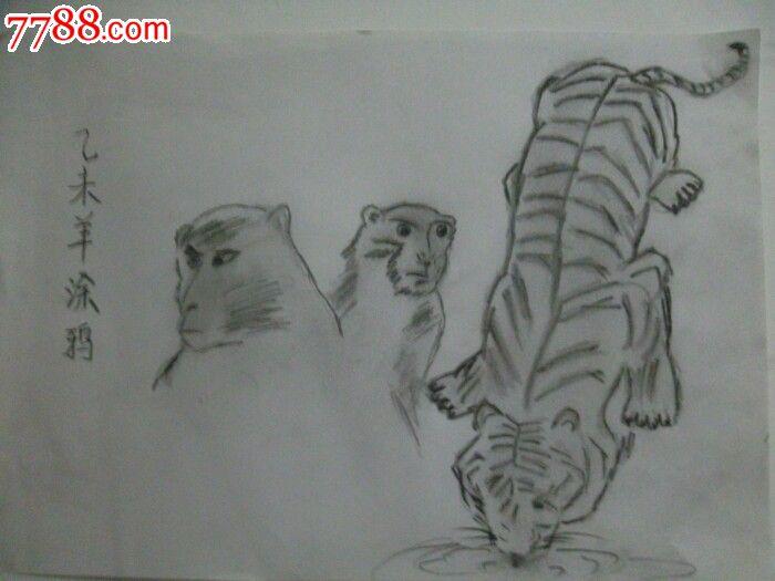 铅笔动物画