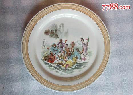 文革后瓷器80年代八仙过海大盘子欣赏盘直径25·8厘米
