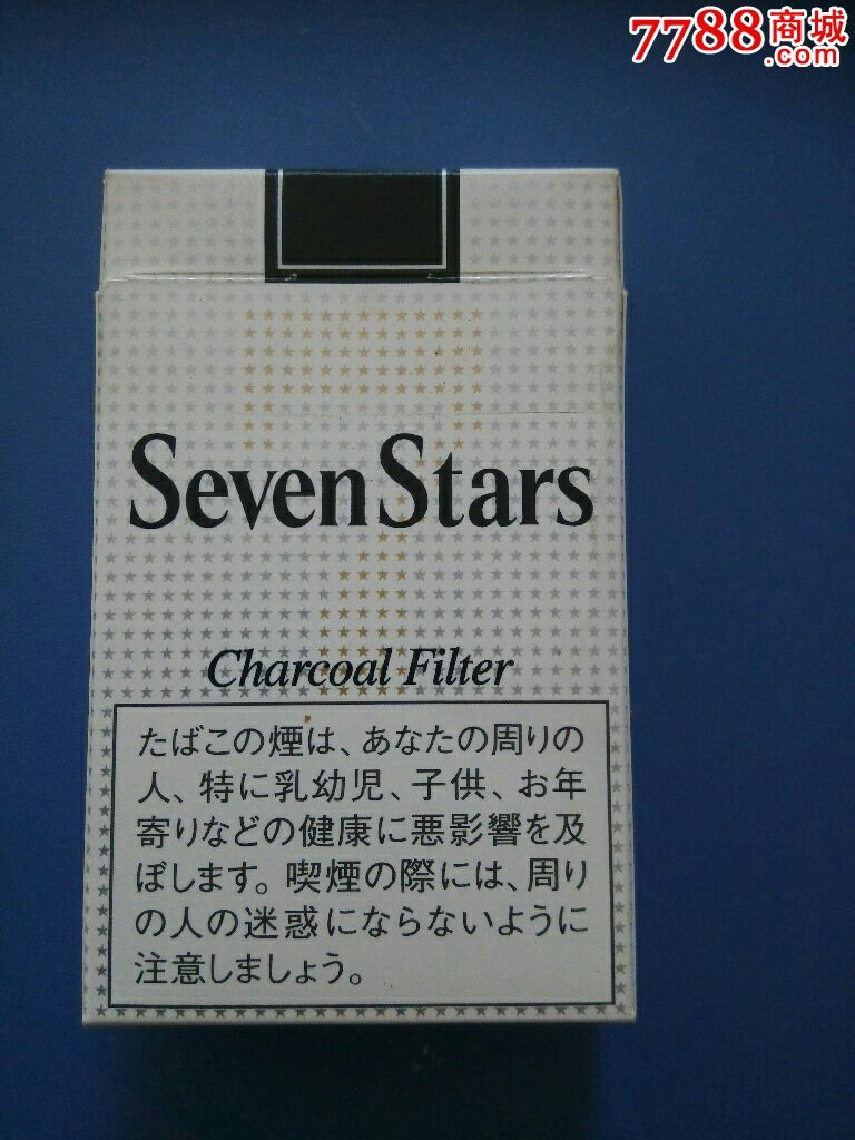 七星钩的正确用法图解