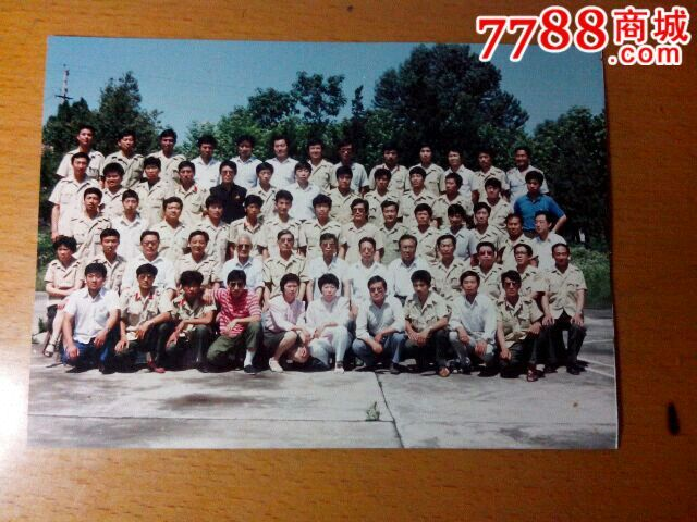 88年警校毕业班集体照毕业生驾照考高中图片