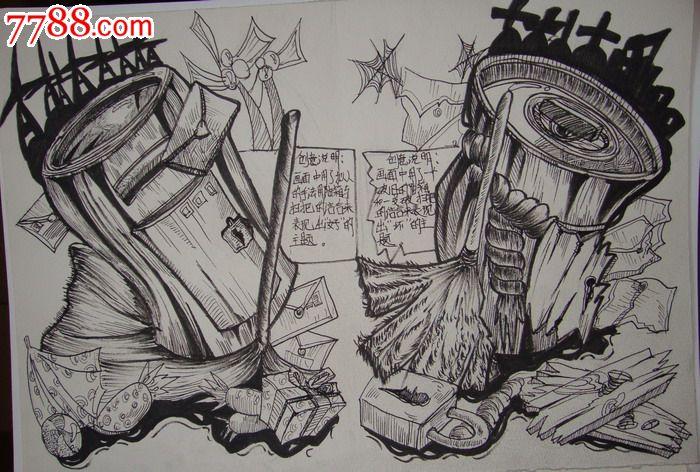 【画院学生·素描绘画原稿】漫画设计
