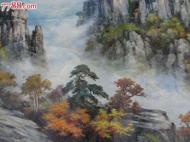 大型朝鲜风景山水老布油画原画作品
