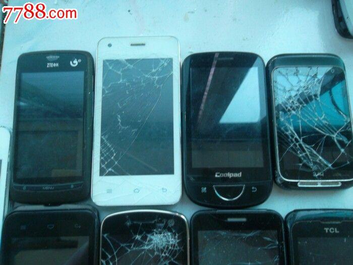 大屏舊手機