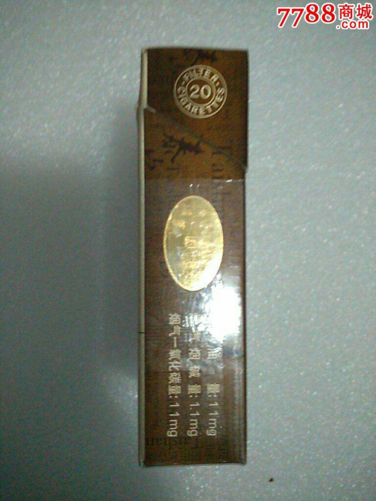 泰山儒风_价格3.0000元_第2张_7788收藏__中国收藏热线