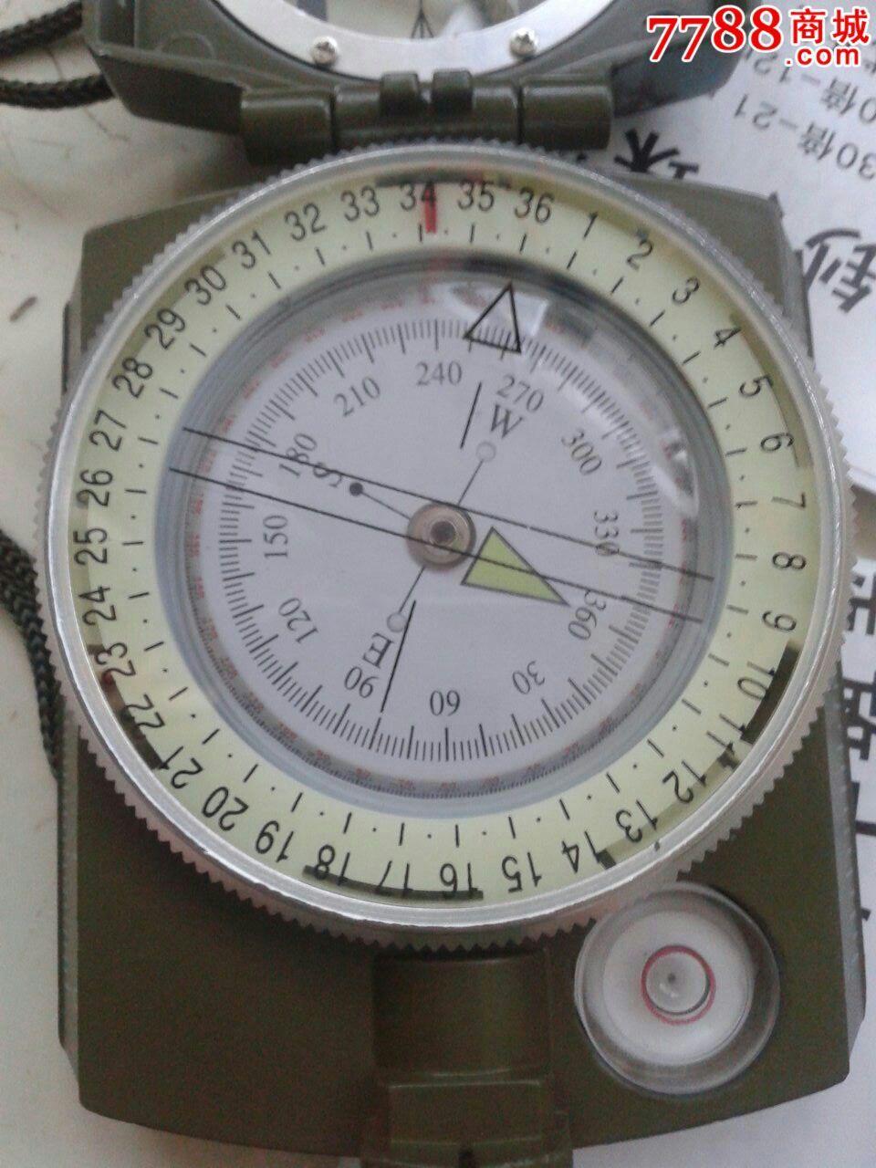 97指北针使用方法图解