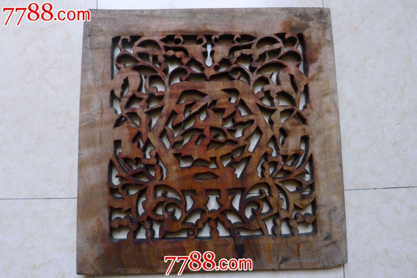 一只精美木雕花板_第7张_7788收藏__中国收藏热线