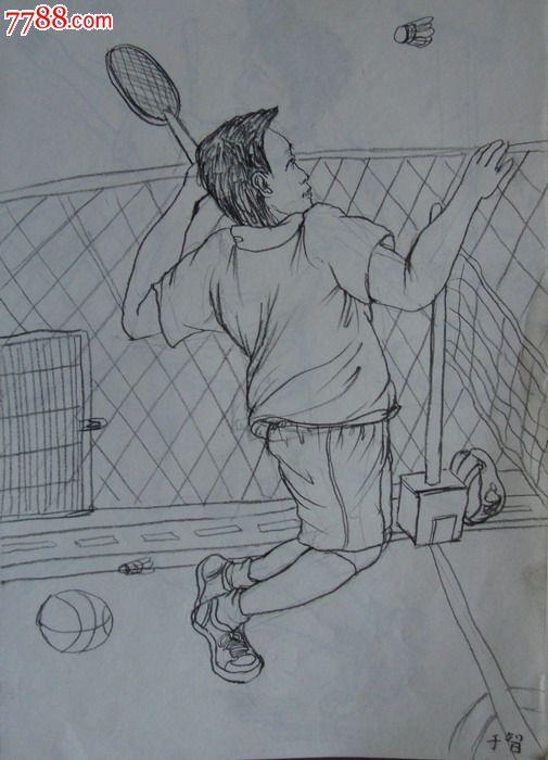 【画院学生·素描绘画原稿】人物·羽毛球运动员