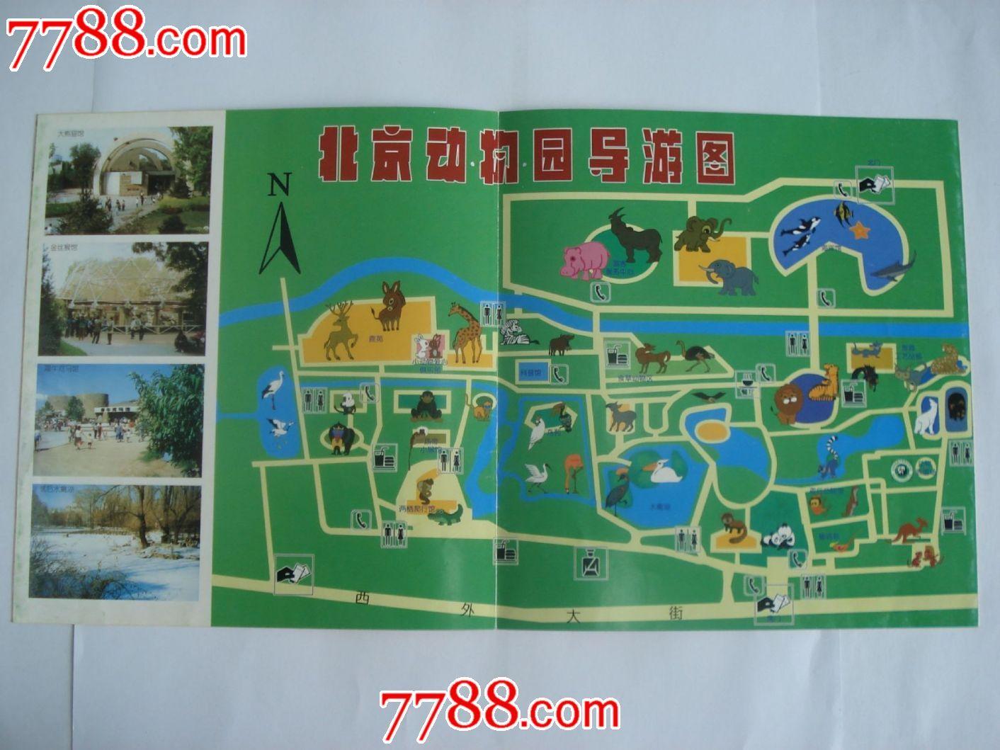 北京市动物园导游图