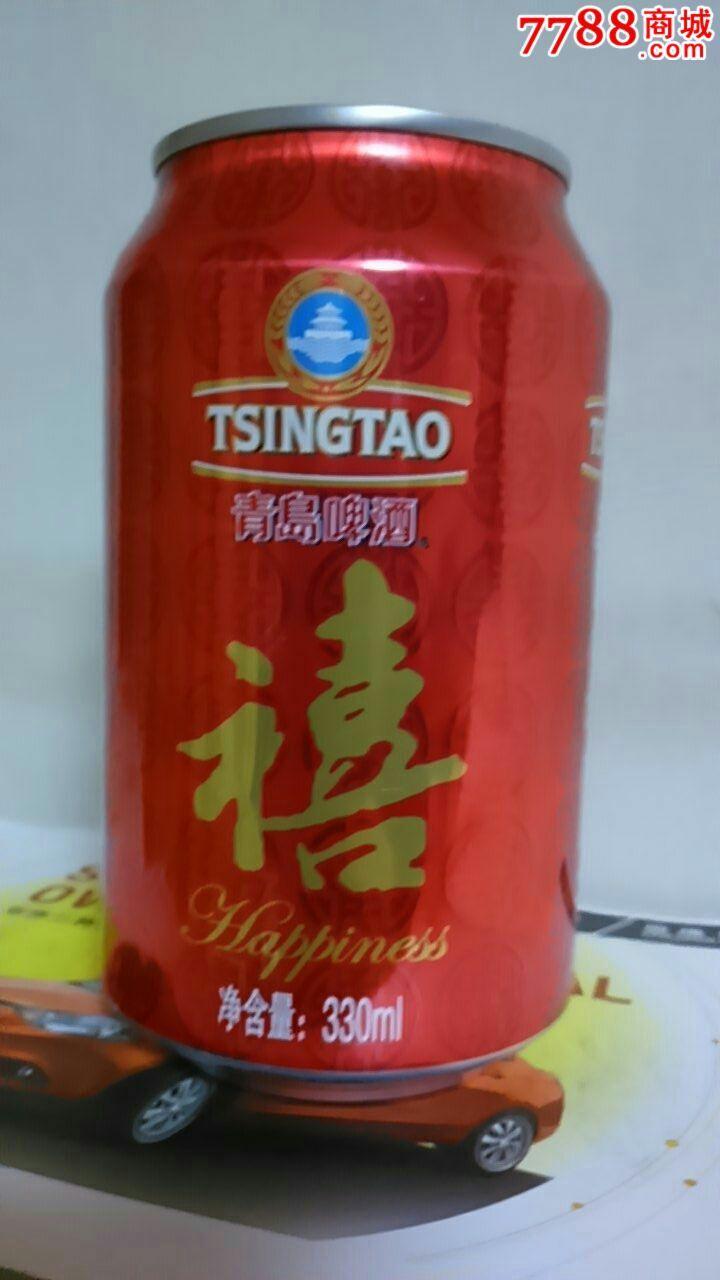 330ml青岛啤酒(禧)缩口罐