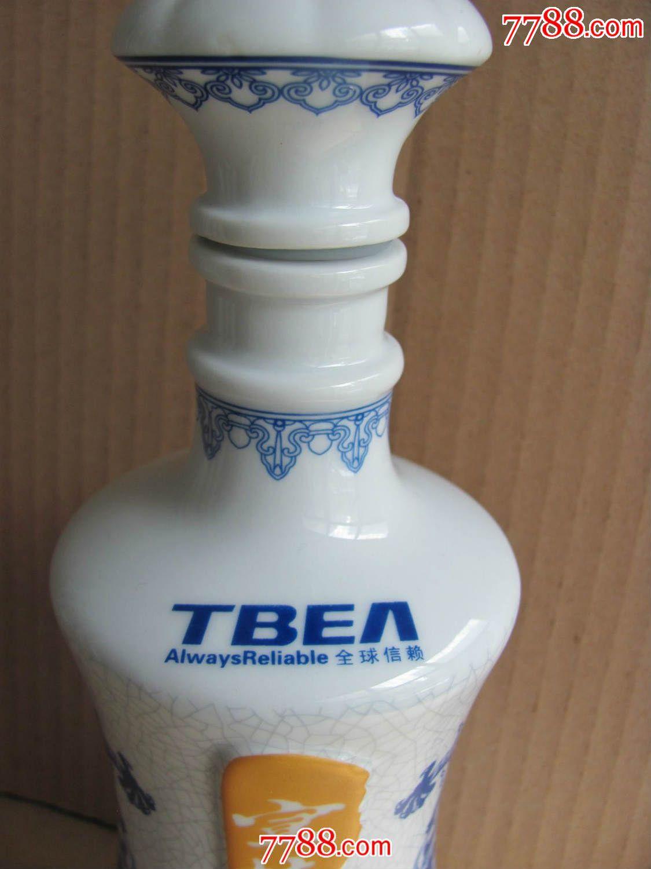 新疆131古城:tbea(新疆特变电工)单位用酒