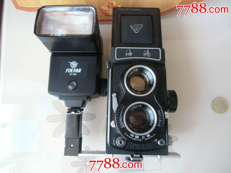 相机闪光灯托架