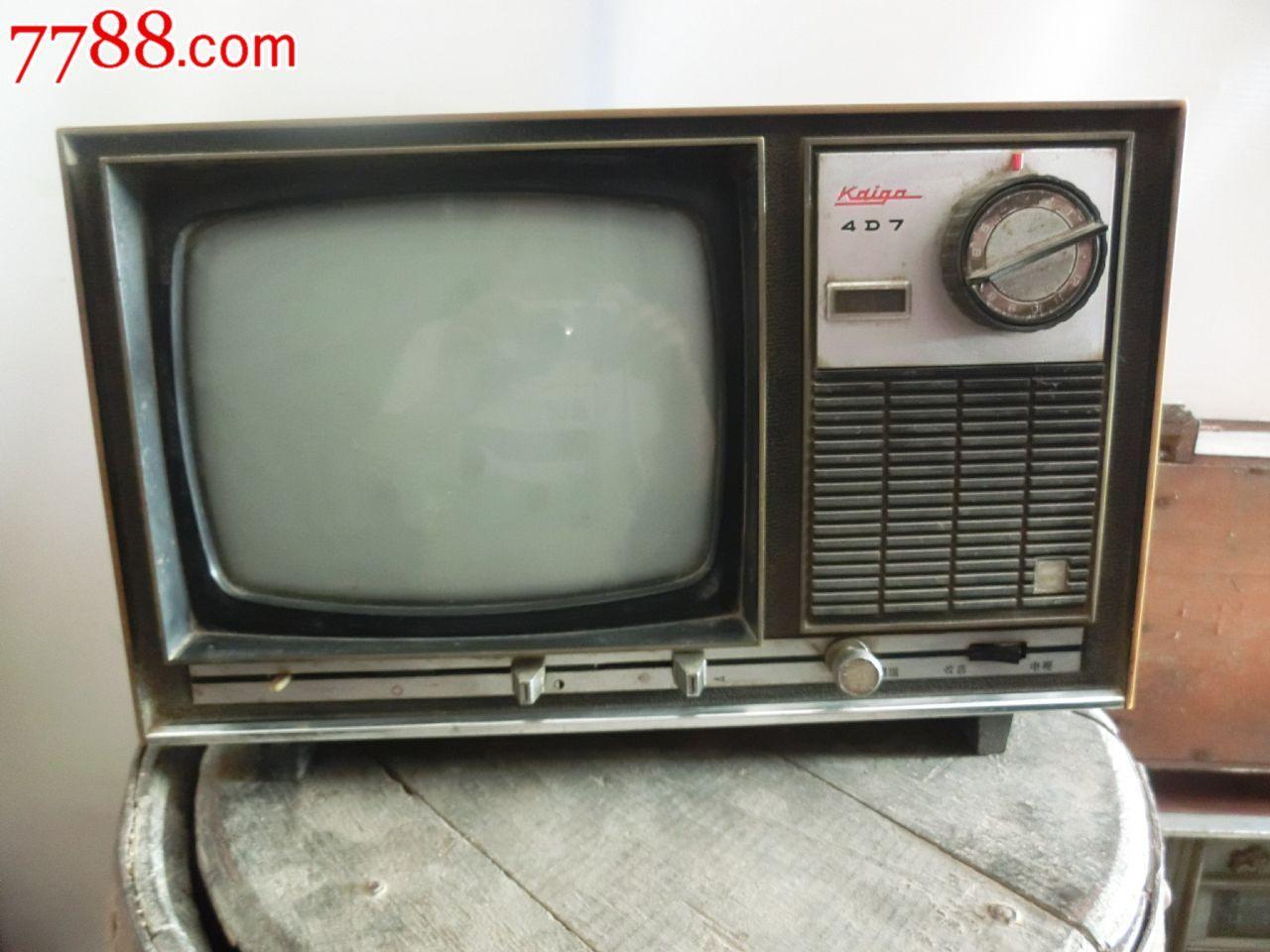 怀旧收藏国产70年代黑白电视机带收音机两用机凯歌牌稀有道具包老