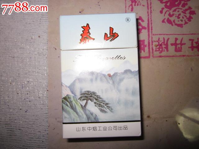 泰山香烟_泰山(上等烟叶精制香烟)