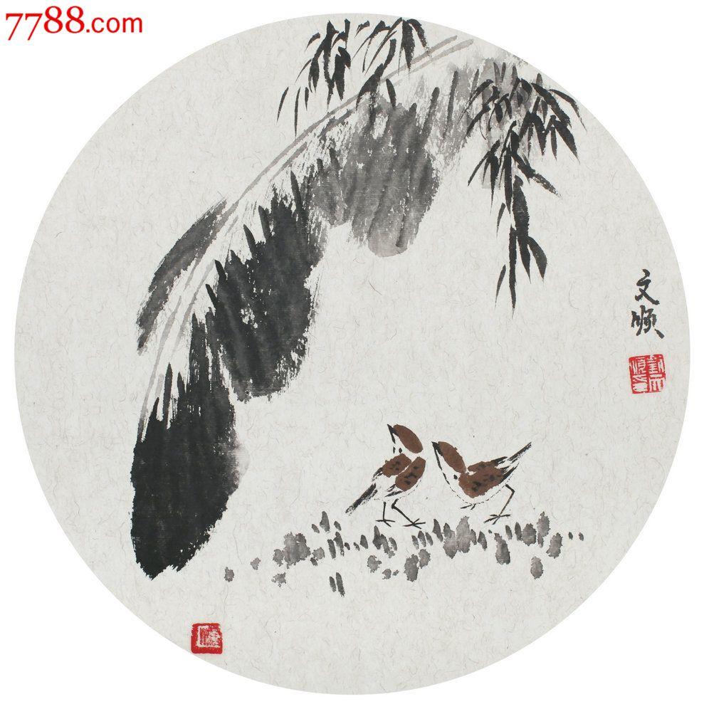 画家刘文顺国画作品写意团扇