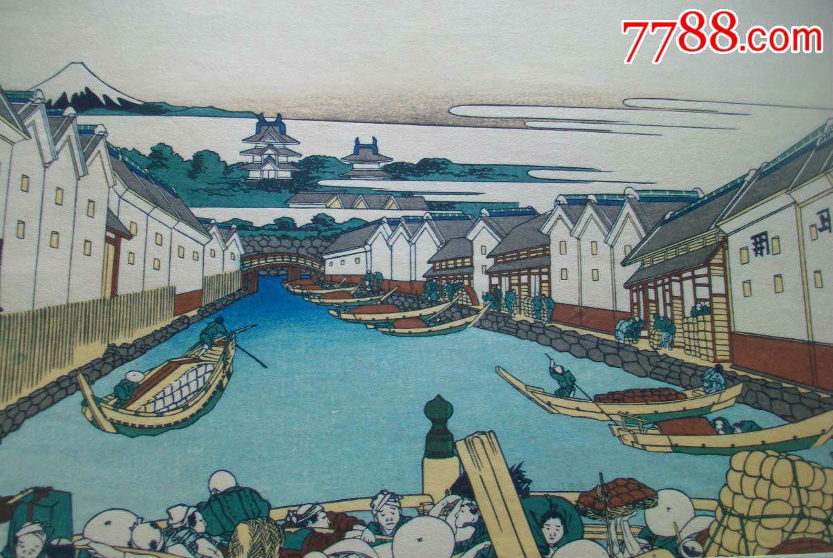 《富岳三十六景》一系列的風景畫之江戶日本橋