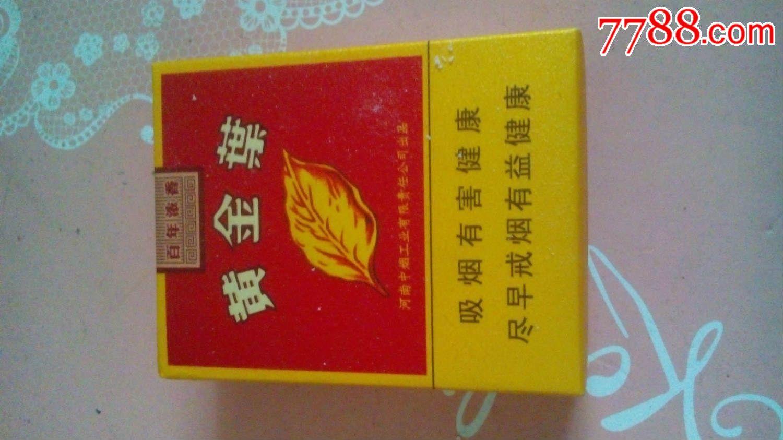 烟盒手工制作笔筒图解