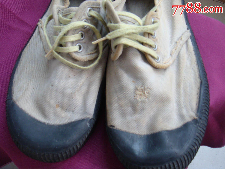 *用解放鞋