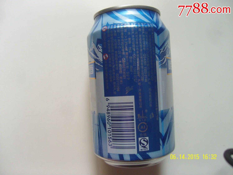 哈尔滨冰醇啤酒易拉罐