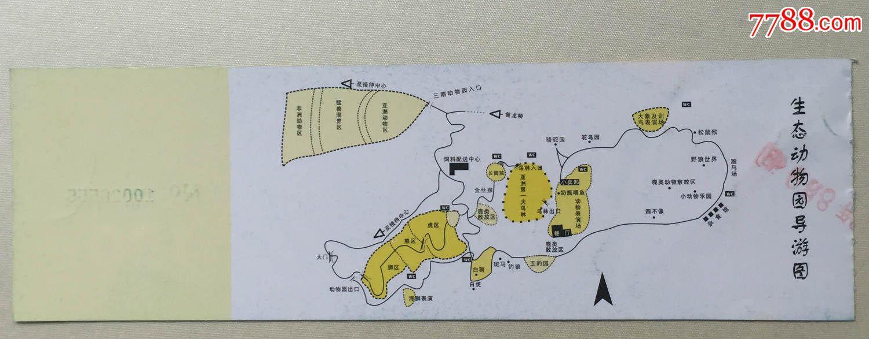 四川雅安碧峰峡生态动物园团体票