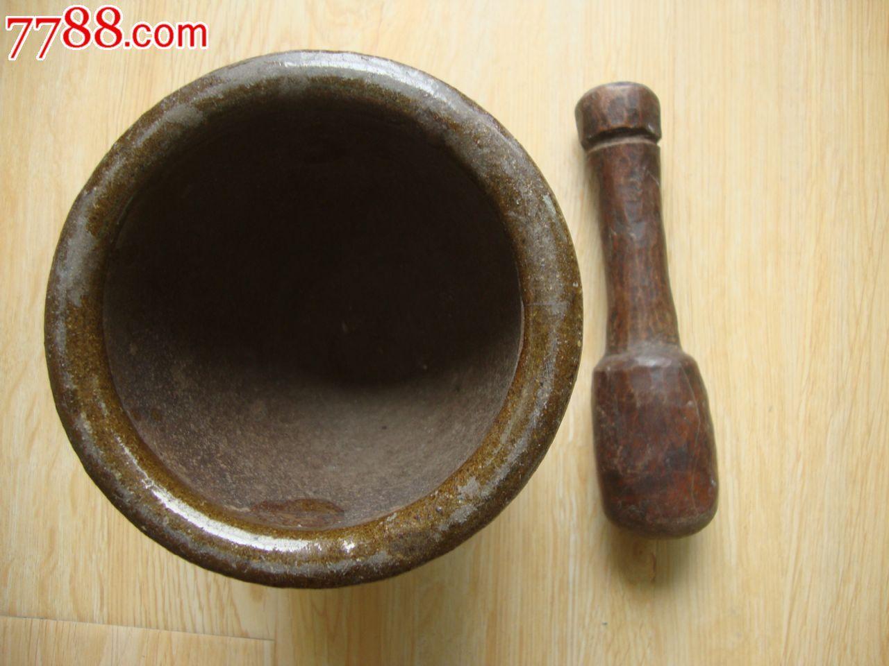 解放初期酱黄釉带花纹中药凿子捣药碾子罐子一套中医药