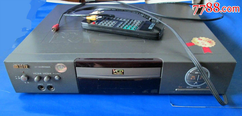 九十年代VCD机(1997年)(se30954791)_
