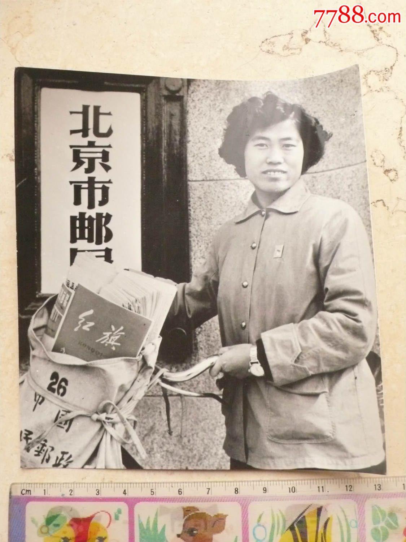 北京市邮局上�y��e�_北京市邮局女邮递员
