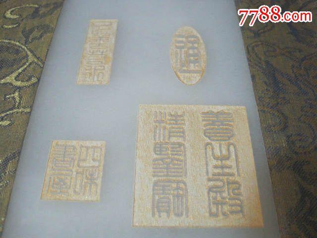 藏品推荐古玩玉器老物件清代和田玉玉书字鎏金金刚经经文图片