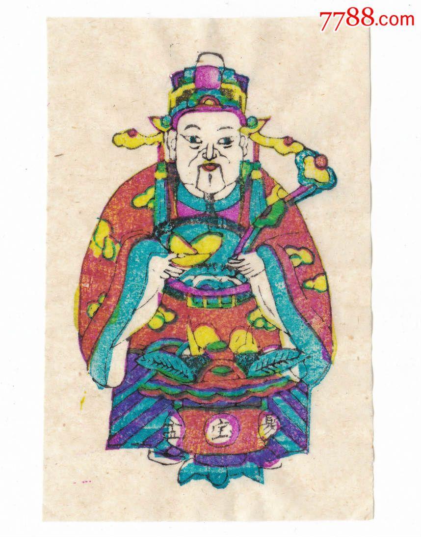 x01】文财神-山东潍坊杨家埠木版365bet网上娱乐_365bet y亚洲_365bet体育在线导航印刷小型彩色年画