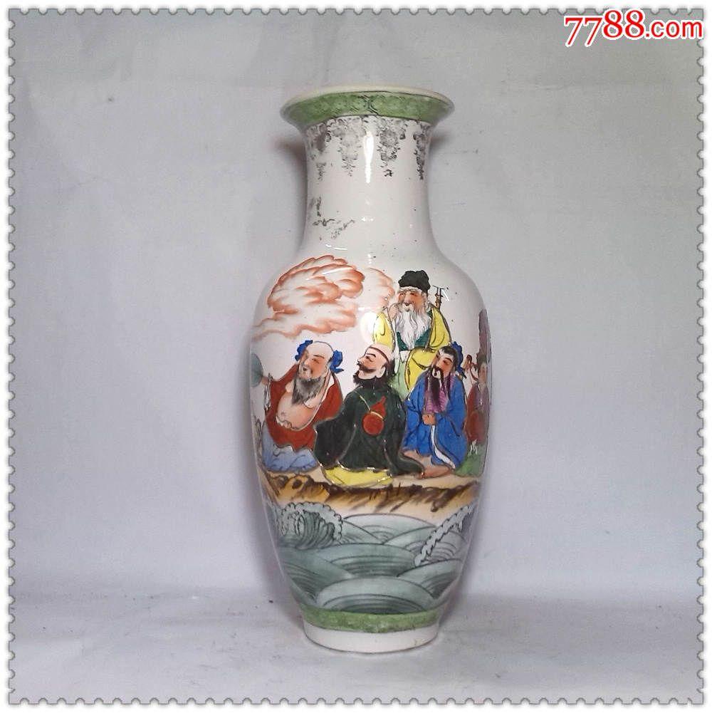 漂亮的手绘八仙粉彩纹瓷瓶