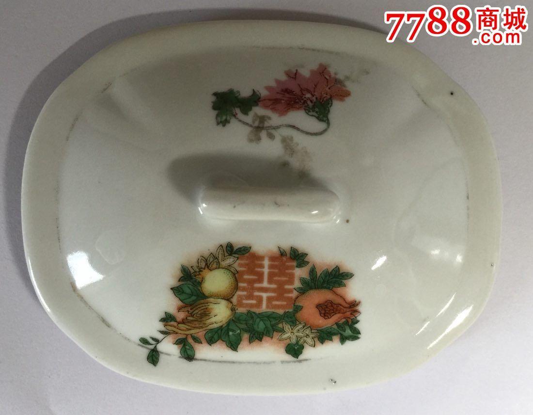 50年代景德镇瓷器红双喜吉祥图案肥皂盒(景德镇市第二