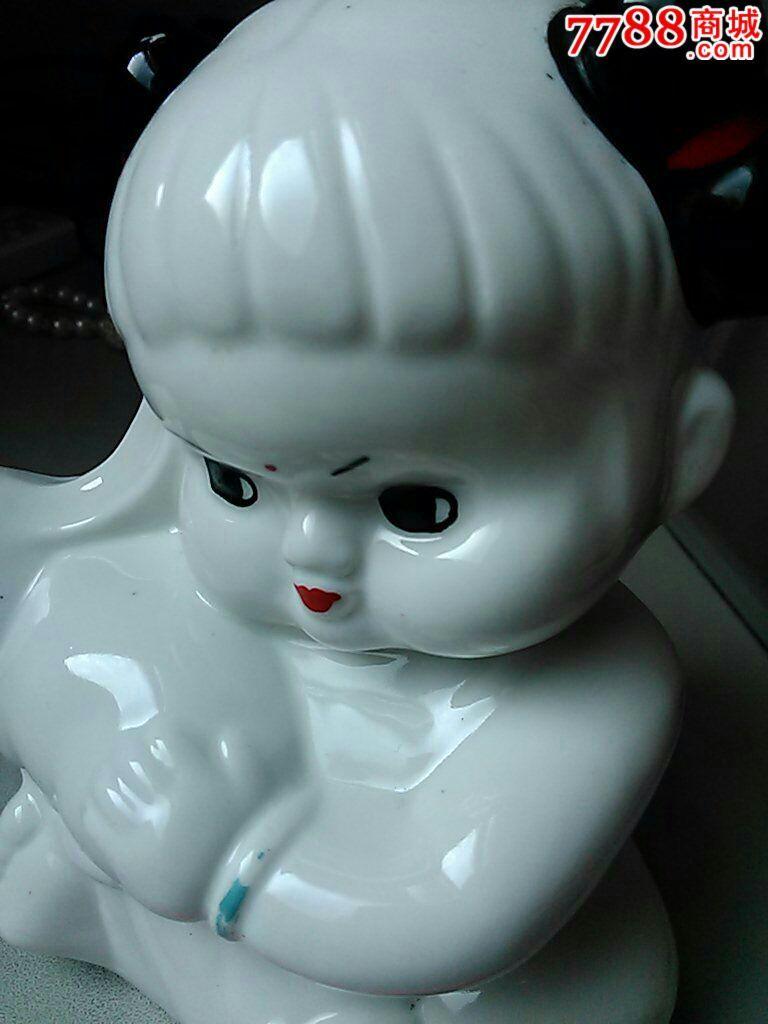 早期可爱白胖娃娃抱小白兔存钱罐