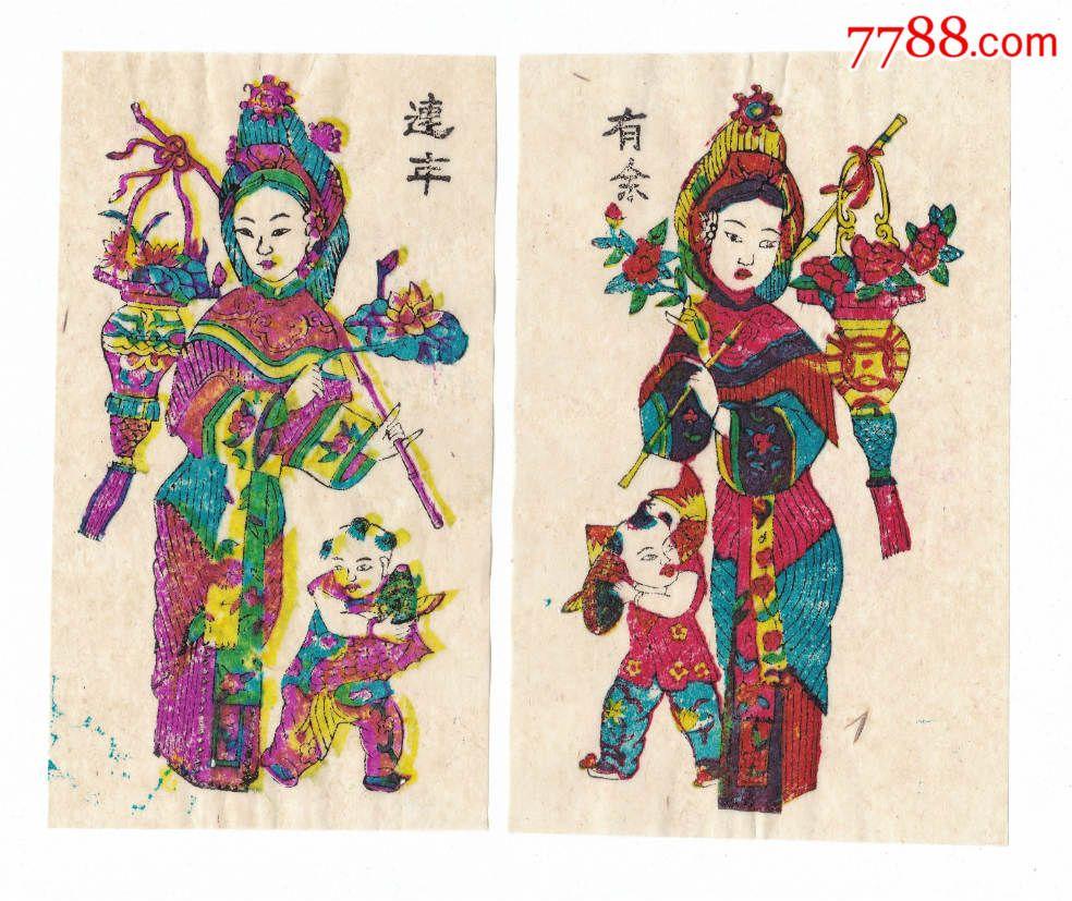 年年有余山东潍坊杨家埠木版365bet网上娱乐_365bet y亚洲_365bet体育在线导航印刷小型彩色年画