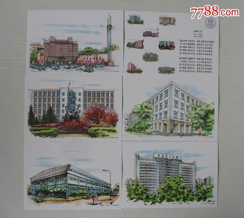 北京化工大学-手绘明信片12枚