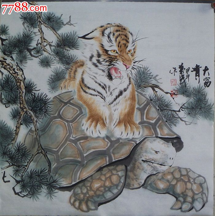 杨佳华杨万民名家画可爱小老虎老龟原稿四尺工笔国画水墨画名家真迹