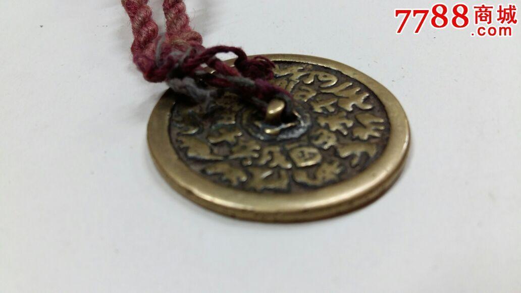 12生肖铜怀镜传世绝美品嫁娶必备15556058777