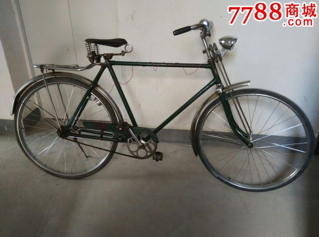 大孔雀自行车,古董自行车