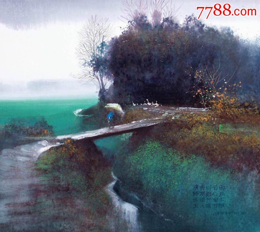 清明时节雨——著名油画家刘晓钟风景画