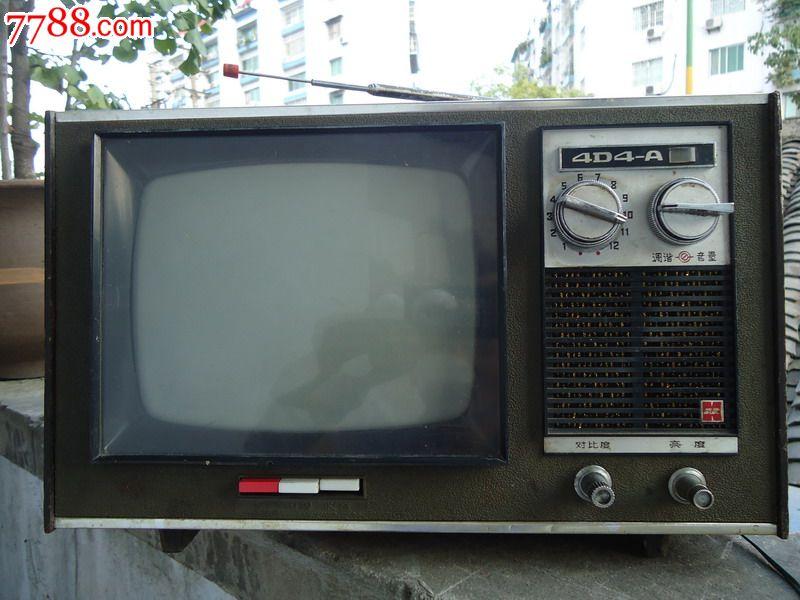 凯歌牌九英寸黑白电视机,4d4-a晶体管黑白电视机,70年代电视收音两用