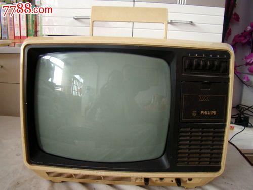 飞利浦黑白电视机(有声音没人影)不知道是不是信号问题