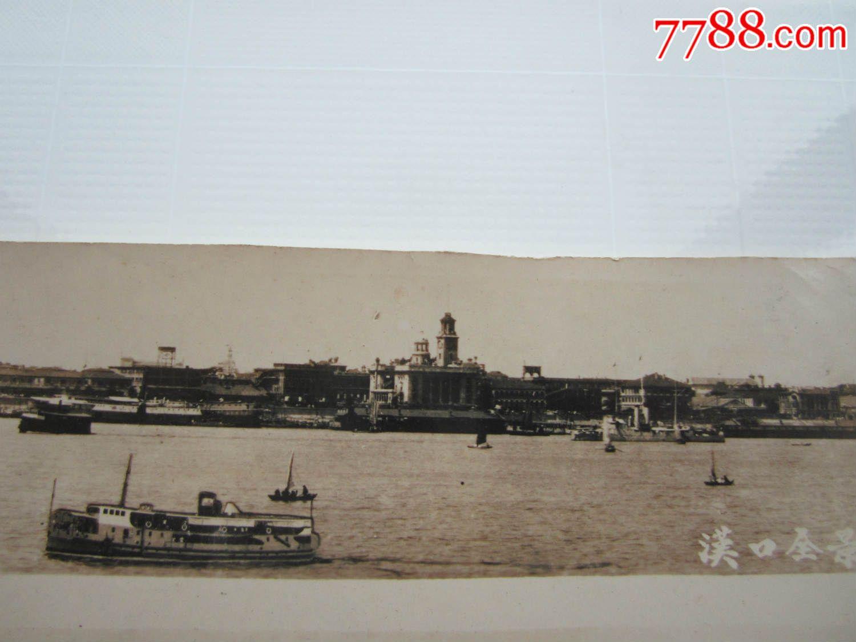 早期老照片:汉口全景,武昌全景,武大风景,武汉大学