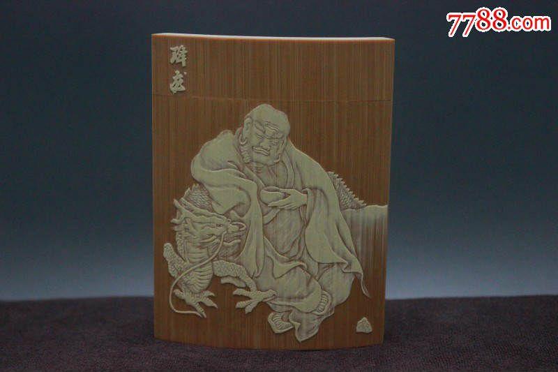 """竹黄""""降龙罗汉""""烟盒,雕刻工艺精美,纯手工制作"""