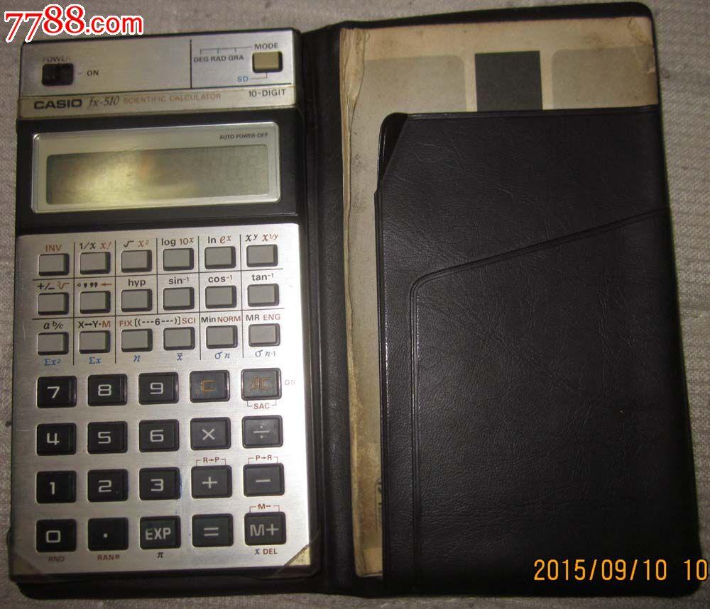 casio卡西欧fx-510计算器不通电带说明书fx-510