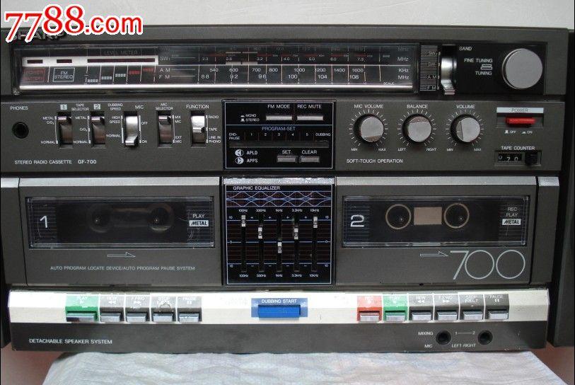 ly一321录音机电路图