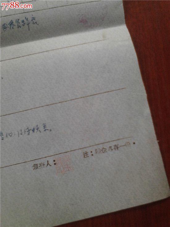 0000元_第8张_7788收藏__中国收藏热线