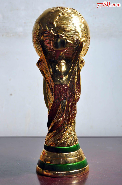 足球世界杯大力神杯36cm2kg