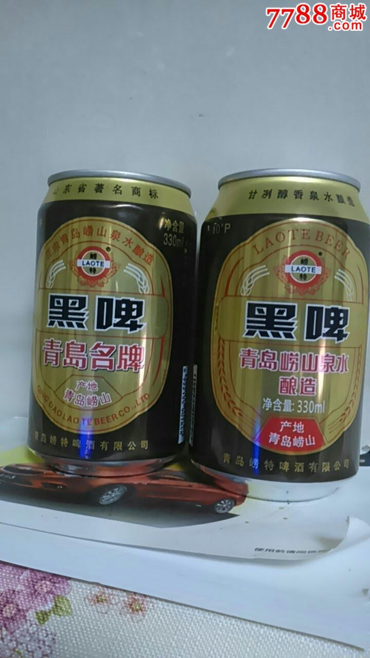 330ml青岛崂特(黑啤)啤酒罐二种