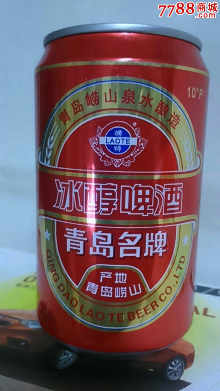 330ml青岛崂特(冰醇)啤酒罐